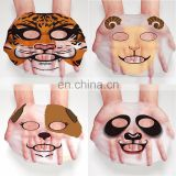 Deep moisturizing animal facial mask