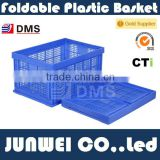 100% Virgin PP Folding Plastic Basket 2#