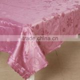 Jacquard Square Table Cloth made in china, Table Cover