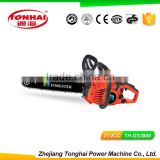 High Speed TH-GS3800 PSingle Cylinder Air-forced Cool 2 Stroke Saw manga hentay lollipop chainsaw