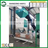 HYBZ10 Pellet Weighing and Packing Machine/weighting and packing machine/packaing machine
