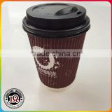 Brown ripple Wall Kraft Paper Coffee Hot Cup