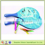 wholesale Wood Beach or Yard Tennis Racket Set with feature ball-CP1010