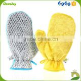 Glove Wash Cloth China Wholesale double sides non latex gloves