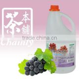 Taiwan High Quality Bubble Tea Supplier fruit kinds of soft drink concentrate