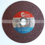High Precision and High Quality Inox Cutting Disc for Metal