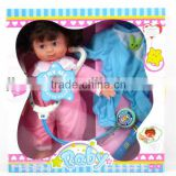 16 inch beautiful baby Doll Set for sell 16 pulgadas hermoso bebe Doll Set para la venta