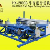 convenient operation craft paper cutting machine