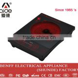 2000W No radition small far infrared ceramic heating element