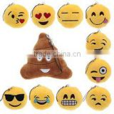 SUNYOU 6cm Mini Emoji Keychain Plush Toy Bag Accessory