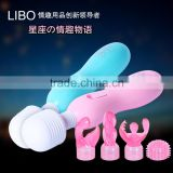 2016 wholesale constellation Personal Massager colorful vibrating toy