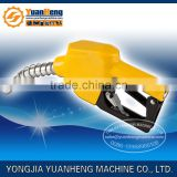 120L automatic fuel nozzle for fuel station dispenser(fuel dispenser nozzle) fuel dispenser parts