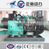 China market 10kw free energy diesel generator factory price 220v 50hz alternator