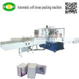Hot selling automatic facial tissue paper soft packing machine                                                                                                         Supplier's Choice