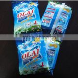 Laundry Powder and Detergent Powder, Clothes Washing Powder