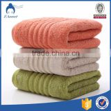 Professional Microfiber Bath Towel Supplier in China