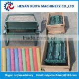 2016 Hot sale chalk production line