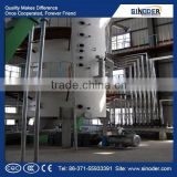 30T/D-1000T/D oil leaching equipment vegetable oil extraction plant oil extraction machine price