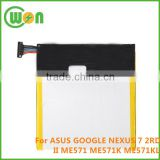 3.8V 3950mAh C11P1303 Battery for Google Nexus 7 2nd, Nexus 7 HD, ME571KL Asus K009 Battery for Tablet PC
