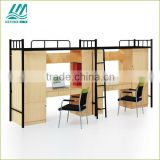 2012 Hot-sale modern student metal dormitory furniture manufacturer