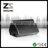 12 inch monitor background music system