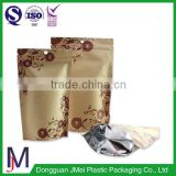 Accept custom designed logo plain brown kraft paper bags/self standing pouch bag for snack