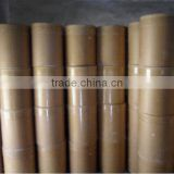 Manufacturer Benomyl 95%TC,50%WP (CAS NO.:17804-35-2)
