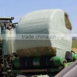 bale net wrap750x1500x25 microns , Blown LLDPE silage wrap/forage stretch film/hay bale wrapping film