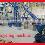 New style Energy saving PCB recycling machine for extract copper and aluminium wire made in China