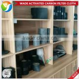 Eco-friendly activated carbon filter cloth / activated carbon non - woven fabricfor gas mask