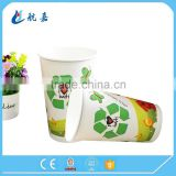 Wholesale eco-friendly biodegradable good sale cold drink paper cup