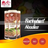 low fat soba noodles buckwheat food