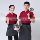 custom cheap nice design chinese modern restaurant uniforms ,catering uniforms ,chantilly work wear wholesale