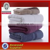 Factory supply16s long hair spiral twisted hotel bath towels