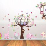 Colorful Tree Cute Cartoon Animal PVC Wall Sticker Home Decoration Mural Roon Decal