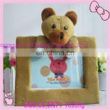 lovely plush teddy bear photo frame
