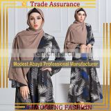 5068#New Muslim robe Paris bead ethnic Middle East printing long sleeved splicing dress large yards abaya 2017 in Indian