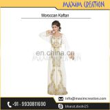 Arabic Party Wear Costume Perfect For Any Festive Occasion By Maxim Creation 6492