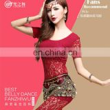 T-5114 Sexy high lace summer short sleeve professional bellydance costumes