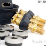 Plastic products rubber parts industrial rubber products