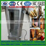 Electric rotary chicken grill machine/chicken grill machine and meat grill machine/vertical electric rotisserie oven