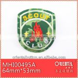 Iron-On and Sew- On uniform badges embroidery patch