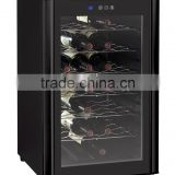 INquiry about FUXIN:JC-65G.Thermoelectric cooling refrigerating appliances /Refrigerated wine storage.