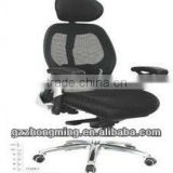 Modern Black Mesh Rocking Manager Office Chair Executive Office Chair Office Furniture T-01A