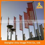 2016 Advertisement Street Banner,Outdoor Display Street Banner,Street Pole Banner