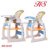 2in1 function plastic high baby eating chair