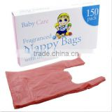 150 Disposable Fragranced Baby Nappy Bin Bags Tie Handles Scented Sacks