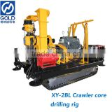 Drilling machiney, XY-2BL crawler soil sampling drilling machine in core drilling machine