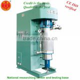 high effective bead grinding milling mill bead mill for screen printing ink with good price