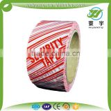 BOPP Adhesive Packaging Hot Melt Tape